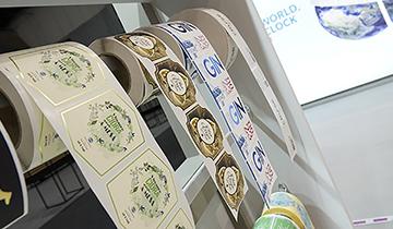 L'étiquette adhésive un relai de croissance pour l'imprimerie de labeur